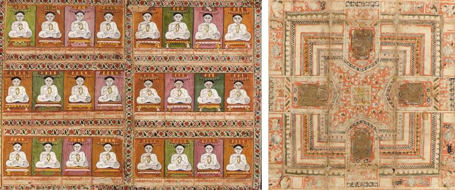 A Composite Miniature of Jain Priests and A Jain Yantra