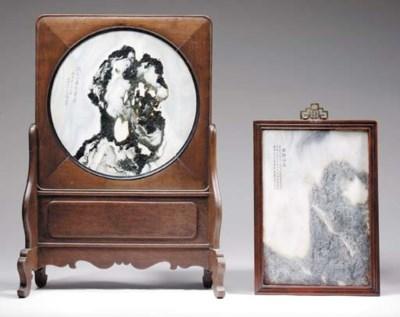 A Dali Marble and Hardwood Tab
