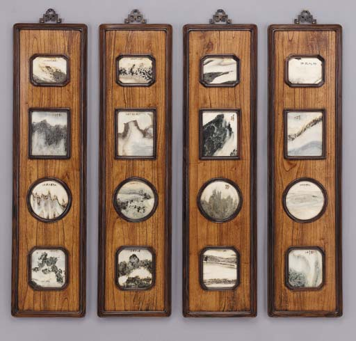 A Set of Four Dali Marble and