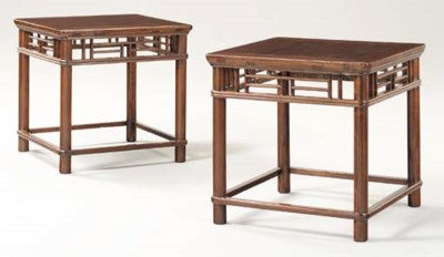 A Pair of Jumu Bamboo-Style Sq