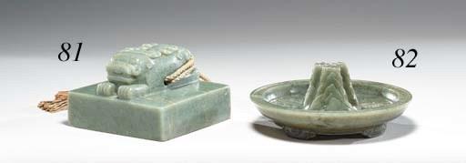 A Greyish-Green Jade Square Se