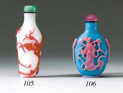 A Pink-Overlay Turquoise Glass