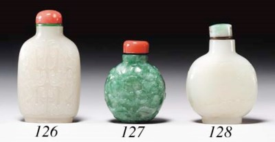 A Pale Celadon Jade Bottle