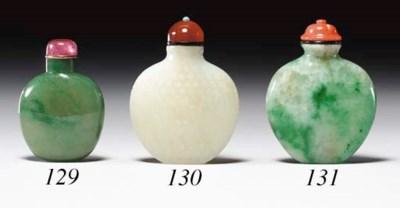 A Celadon Jade Bottle