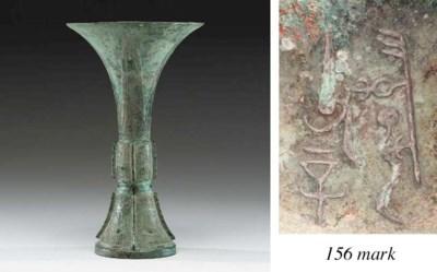 A Bronze Wine Vessel, Gu