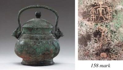 A Bronze Pear-Shaped Bronze Wi