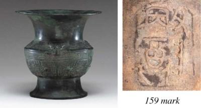 A Bronze Wine Vessel, Zun