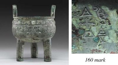 A Well-Cast Bronze Tripod Vess