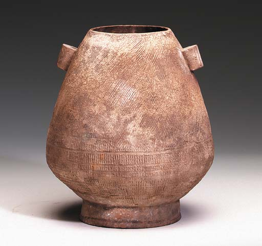 A Combed Grey Pottery Jar