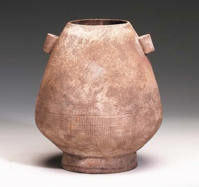 A Combed Grey Pottery Jar