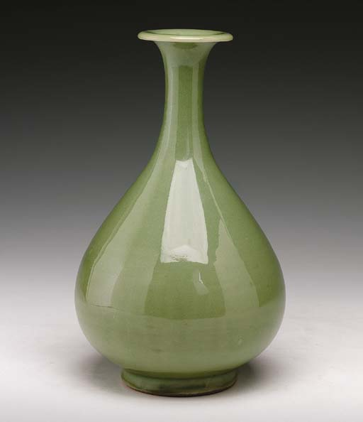 An Unusual Celadon Vase, Yuhuc