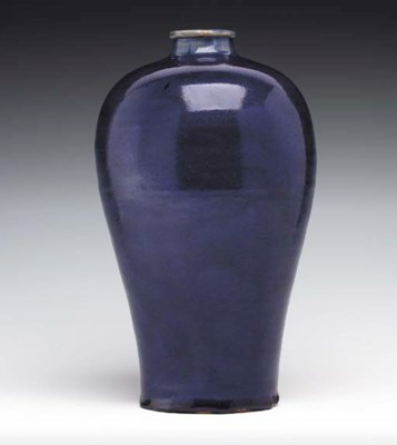 A Rare Blue-Glazed Vase, Meipi
