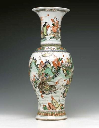 A Famille Verte Yenyen Vase