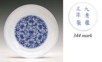 A Fine Blue and White Saucer D