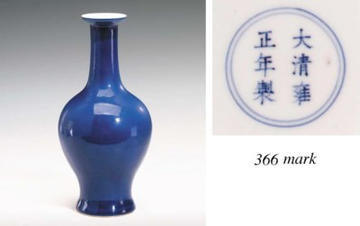 An Unusual Blue-Glazed Bottle
