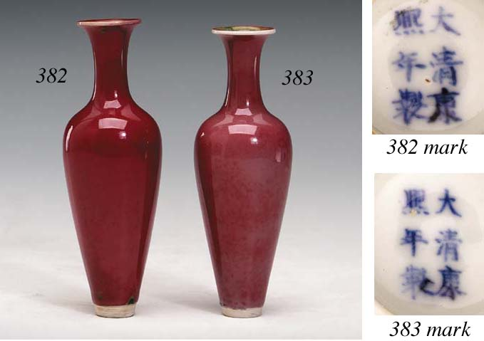 A Peachbloom-Glazed Amphora, L