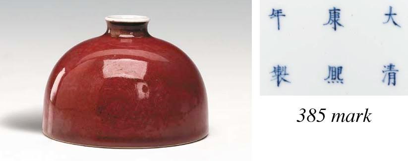 A Peachbloom-Glazed Beehive Wa