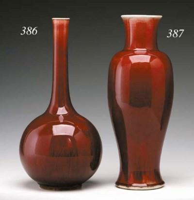 A Rare Langyao Bottle Vase