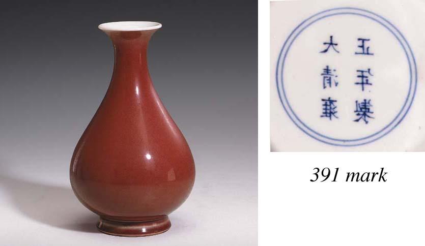 A Fine Copper-Red-Glazed Pear-