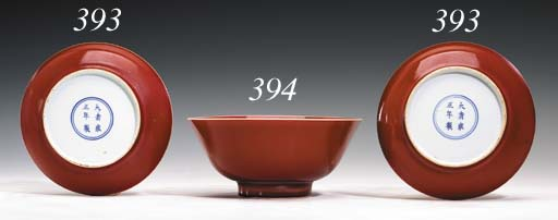 A Large Copper-Red-Glazed Bowl
