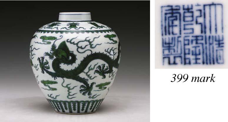 A Green-Glazed Dragon Jar