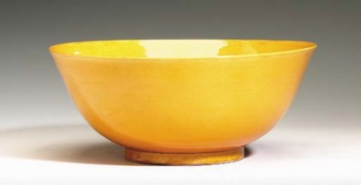 A Large Yellow-Glazed Bowl