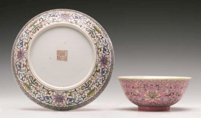 A Famille Rose Saucer Dish