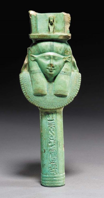 AN EGYPTIAN FAIENCE SISTRUM