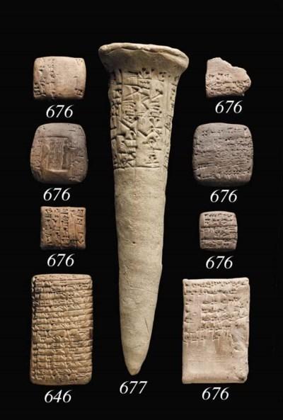 A MESOPOTAMIAN CUNEIFORM FOUND