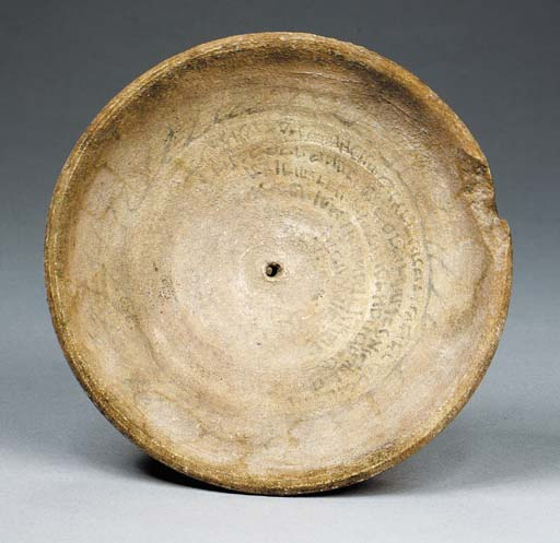 A MESOPOTAMIAN POTTERY INCANTA