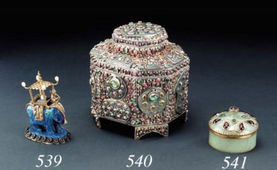 AN INDIAN SILVER, JADE AND GEM