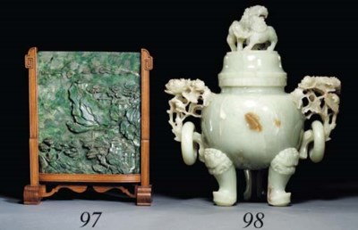 A SPINACH-GREEN JADE TABLE SCR