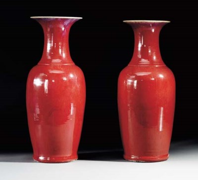 A PAIR OF FLAMBE-GLAZED BALUST