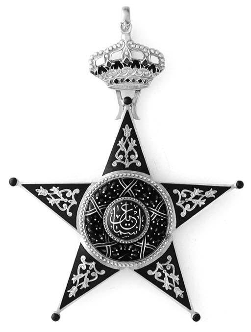Egitto, Ordine di Ismail, inse