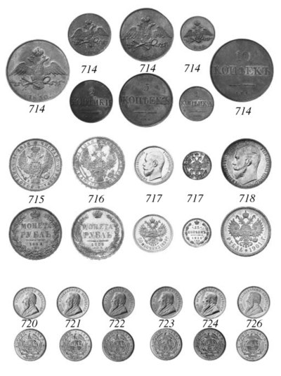 Nicholas II, proof 50-Kopecks,