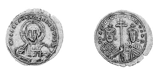 Histamenon, as previous coin (