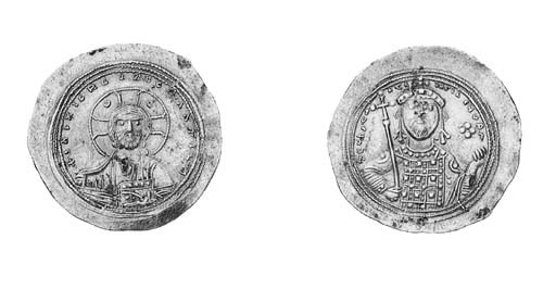 Histamenon, a similar coin (DO
