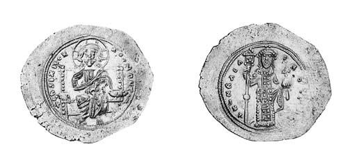 Histamenon, a similar coin (DO