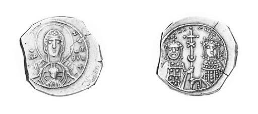 Tetarteron, a similar coin (DO