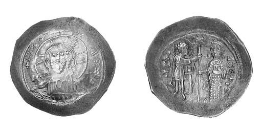Histamenon, Thessalonica, faci
