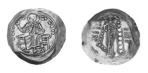Hyperpyron, a similar coin but