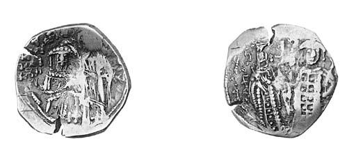 Hyperpyron, Andronicus III, on