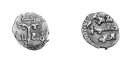 Roger II (1105-54), Tari, 1.13