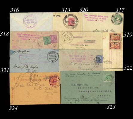 Air Mail cover 1911 Allahabad