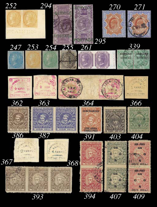 used  1942-43 unissued stamps