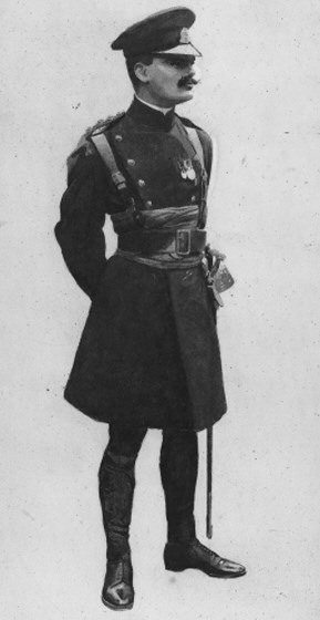 A British Officer - The Chines