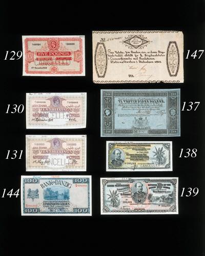 Bank of Danzig, Specimen 100-G