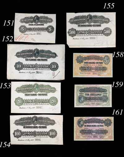 Currency Board, Specimen 5/-,