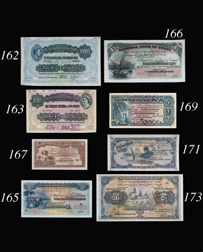 National Bank, Specimen £5, un