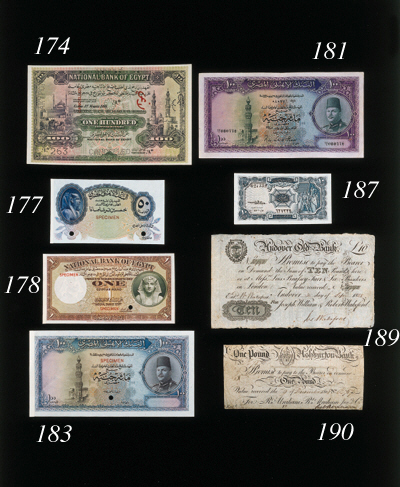 Currency Notes, 5-Piastres, un